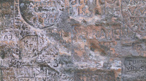Click here to read 10 Pieces of Nasty Ancient Graffitti - Now Translated!