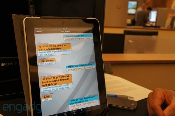 AT&T Translator app hands-on: smashing the language barrier