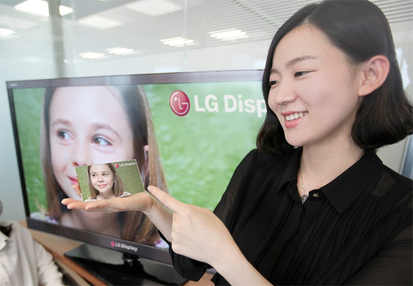 LG Display 1080p cellphone display